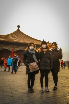 At Forbidden City