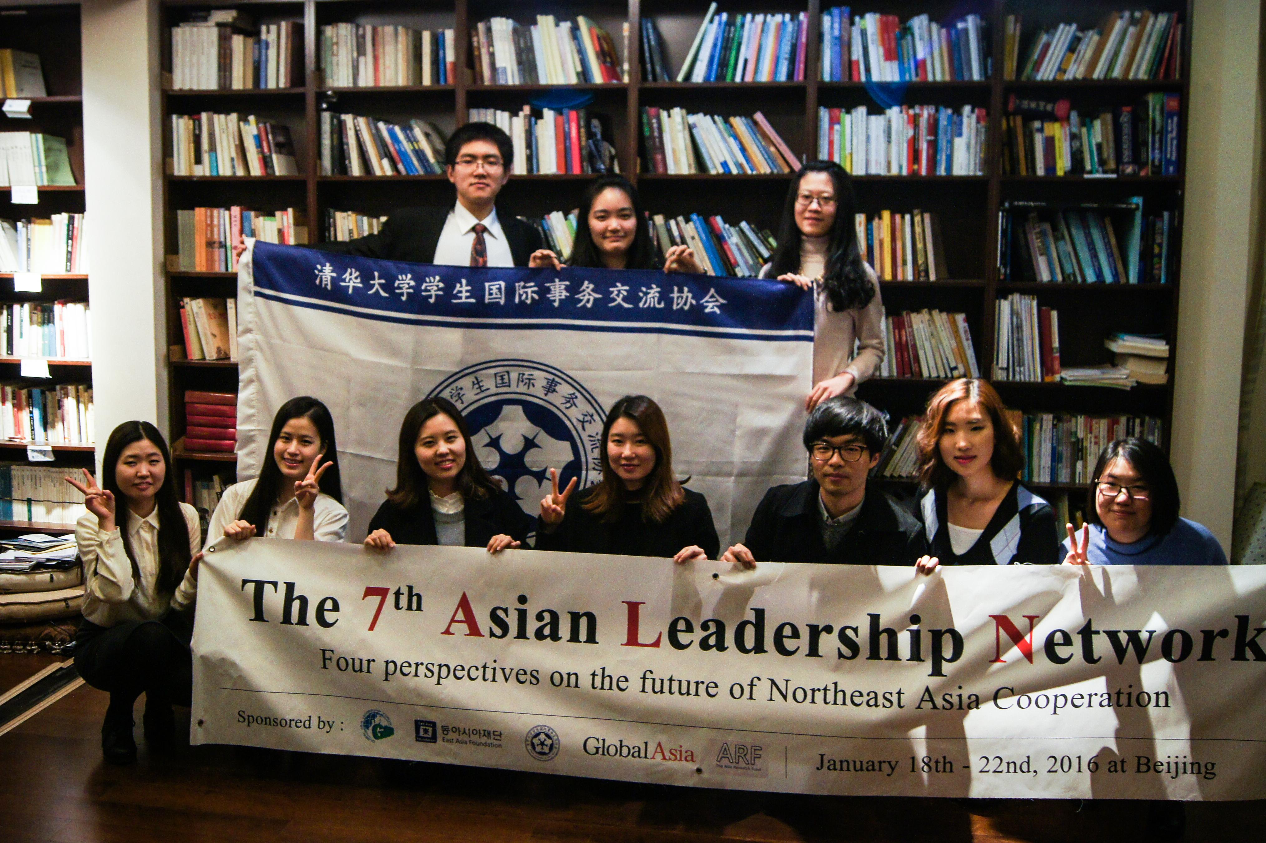 List of latest asian leaders