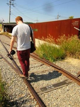 At DMZ